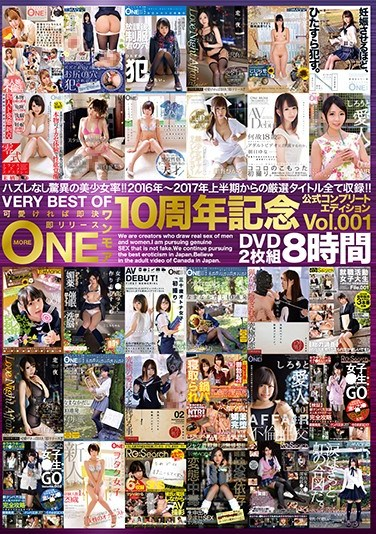 ONEZ-116 VERY BEST OF ONEMORE 10th Anniversary Complete Edition Vol.001 8 Hours
