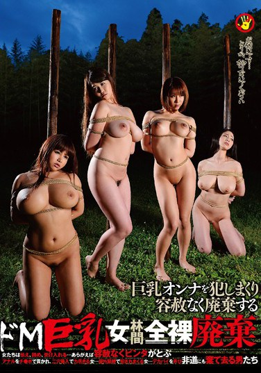 [GVG-343] Big-Titted Masochistic Women Dumped Naked In Woods