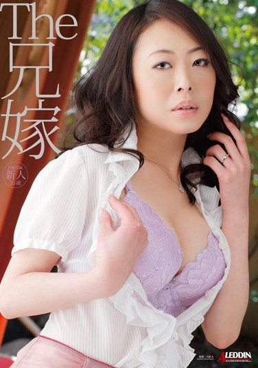SPRD-579 The Sister-in-Law Reiko Kodai