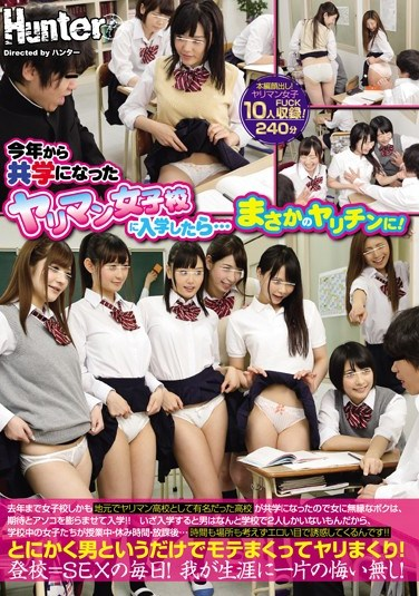 [AVOP-112] What Would Happen If I Enrolled In A Slutty Girls School That Went Co-ed This Year… Who Knew I Would Become Fuckaholic! Up Until Last Year This Was An All Girls School And Locally Famous For Being A School Full Of Horny Whores. I Was Never Lucky With Girls, But Now That It's Become Co-ed, I Was Full Of Hope And Cum And Enrolled!!