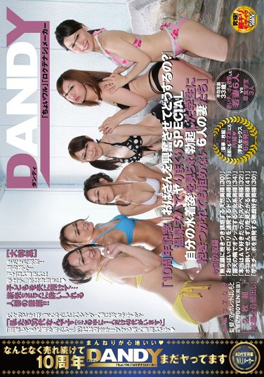 "[DANDY-481] [10 Year Anniversary – ""What Are You Up To Arousing All These Middle-aged Ladies?"" Endless Fucking At A Hot Spring – 6 Housewives Who Don't Refuse Male Students Who Got Horny While Watching Them In Their Swimsuits]"