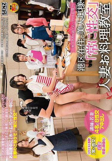 """SDDE-537 Daily Life Mixed With Sex A Beautiful Housewife Who Lives In Minato Ward Is """"Always Fucking"""" A Married Woman Cooking Class"""