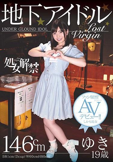 NEO-119 Virgin Season An Underground Idol Yuki, Age 19 Her Fans Are Shocked! Her Unbelievable AV Debut!! And She's A Virgin