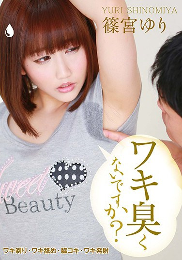 [NEO-604] Do My Armpits Smell? Yuri Shinomiya Armpit Shaving/Armpit Licking/Armpit Hugging/Armpit Ejaculation