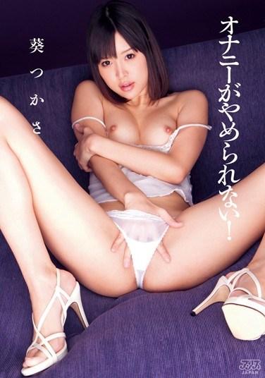 [DV-1489] I Can't Stop Masturbating! Tsukasa Aoi