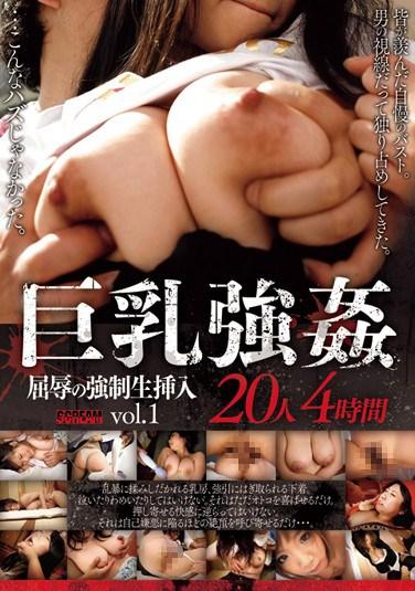 HSRM-032 Force Production Insertion Of Big Tits Rape Humiliation Twenty Four Hours Vol.1
