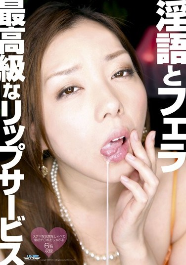 DJSG-081 Lip Service And The Finest And Sucking Dirty Talk