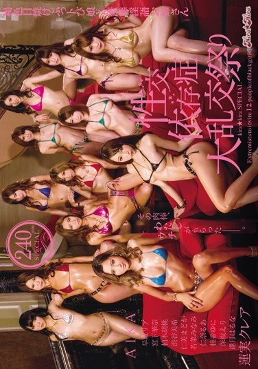 AVOP-105 kira kira SPECIAL Sun Tanned Out Of Control Girls Vs Perverted Dirty Talking Elder Sisters A Sexually Addicted Big Time Orgy Party