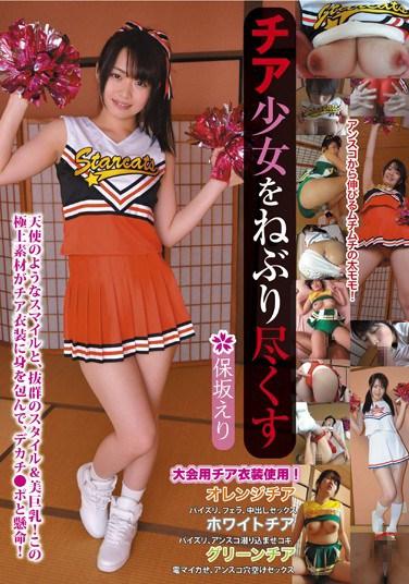 COSL-007 Barely Legal Cheerleader Fucked To Sleep?Eri Hosaka