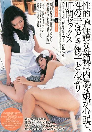 CRPD-215 Sexual Yet Overbearing Mother Worries About Her Shy Daughter, And Initiates Mother-Daughter Anal Bonding Chinami Sakai x Yuki Takarabe