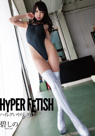 [FLAV-123] HYPER FETISH – Goddess Rocks A Sexy High-Legged Leotard Shino Aoi