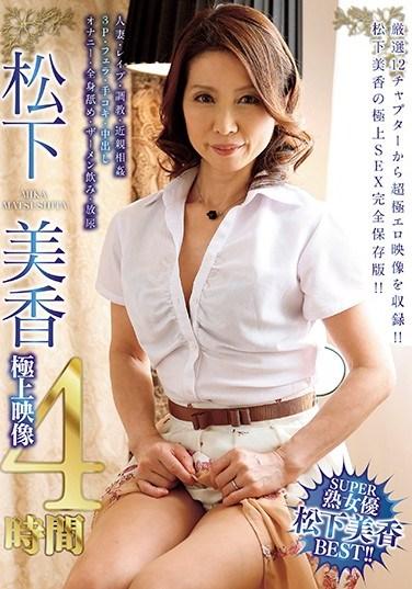 FMR-070 Mika Matsushita Ultra Exquisite Videos 4 Hours