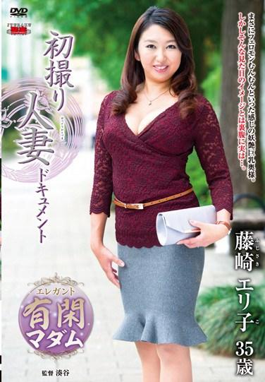 [JRZD-678] A Married Woman Shoots Her First Porno (Eriko Fujisaki)
