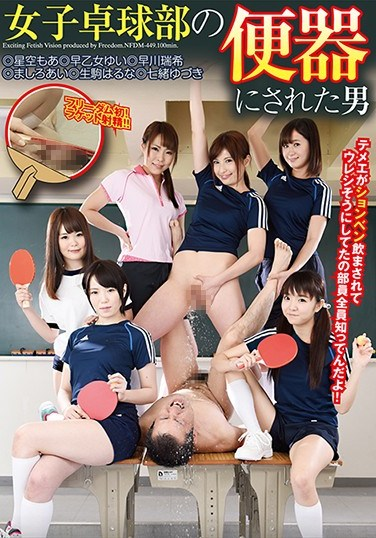 [NFDM-449] A Man Made Into a Toilet By A Girl's Ping Pong Club