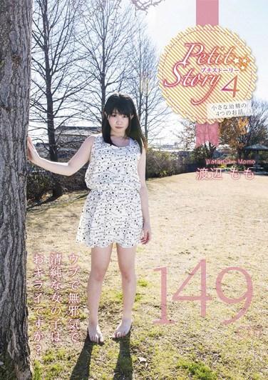 [AMBI-033] Petit Story 4 – Four Tales Of A Tiny Fairy 4'9″ Momo Watanabe