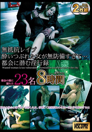 [WNXG-078] Rape Without Resistance: Falling Down Drunk, These Girls Were Far Too Careless…An Eight Hour Record of the Obscenities Lurking in the Big City