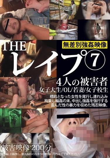 [ZRO-106] THE Rape 7