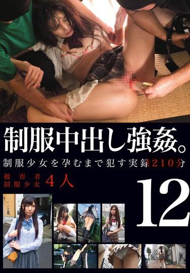 [ZRO-121] Uniform Creampie Rape. 12