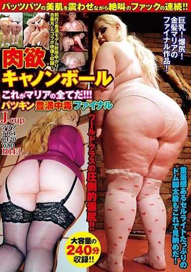 ABNOMAL-044 Lustful Cannonball Maria Is Baring It All!!! A Blonde And Voluptuous Sex Addicted Finale