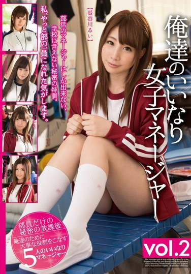 [GNE-149] Our Obedient Female Manager 2