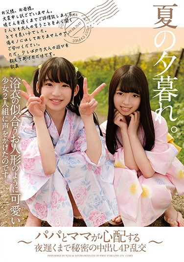[LOVE-373] Summer Sunset We Picked Up These 2 Cute Barely Legal Girls In Yukatas So We Had 4 Way Secret Creampie Orgy Sex Late Into The Night, As Their Mommy And Daddy Must Have Been Worried Sick