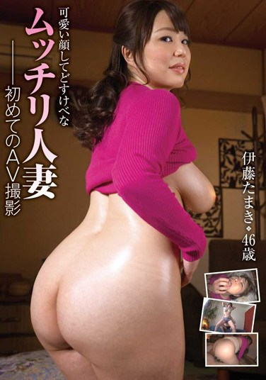 MOT-093 She Looks Cute But She's A Total Freak: A Married Woman's Adult Video Debut – 46-Year-Old Tamaki Ito