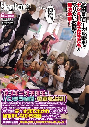 "HUNTA-218 A Delinquent Female High Schooler Takes Over The Train With Her Public Panty Shot! I Went On A Business Trip To The Country And Boarded A Train, And Found It Was Taken Over By A Delinquent Female High Schooler! There They Were, Eating And Drinking And Squatting And Getting To Fuck As Much As You Want! But They Noticed Me And Screamed, ""It's A City Boy!"" And Started To Strip My Clothes Off…"