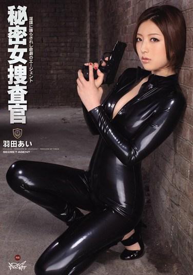 IPTD-969 Secret Female Investigator – Agent's Tragic Erotic Dance – Ai Hanada