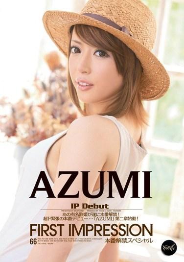 IPZ-094 First Impression Azumi