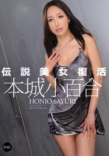 IPZ-199 Legendary Beauty Revival Sayuri Honjo