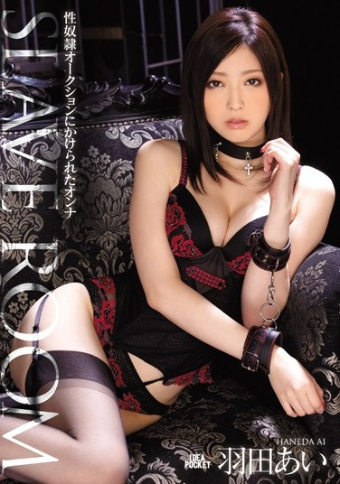 IPZ-315 SLAVE ROOM Woman Sold at Sex Slave Auction Ai Hanada