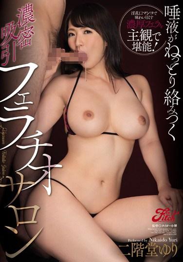 JUFD-686 A Deep And Rich Blowjob Salon With Plenty Of Drool And Sucking Yuri Nikaido