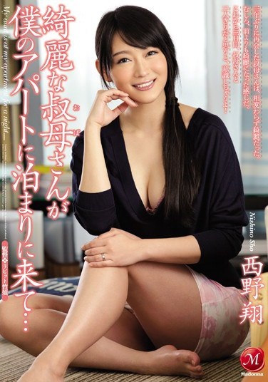 [JUX-793] My Beautiful Aunt Came To Stay At My Place… Starring Shiyo Nishino