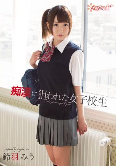KAWD-553 The Schoolgirl Who Was Targeted By Molesters Miu Suzuha