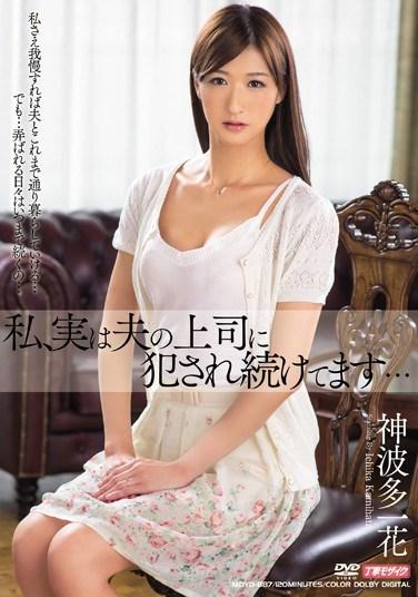 MDYD-887 The Truth Is, My Husband's Boss Keeps Violating Me… Ichika Kamihata