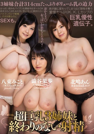 [MIAD-857] Hyper Big Titty 3 Sisters and the Never-ending Ejaculation