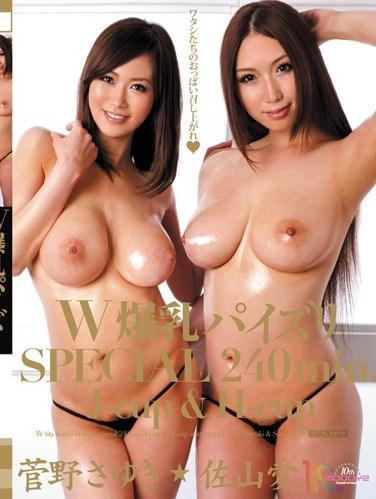 MIRD-097 Double Giant Titty Fuck: Ai Sayama & Sayuki Kano (4 Hour Special)