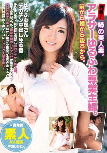 MRXD-049 The Beautiful Married Woman Everyone's Talking About An Amazing Discovery! A Thirty Something Soft And Gentle Housewife We're Fucking Her From The Front, From The Side, And From Behind