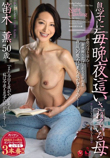 [OBA-206] A Mother Visited By Her Son Every Night Kaoru Fueki