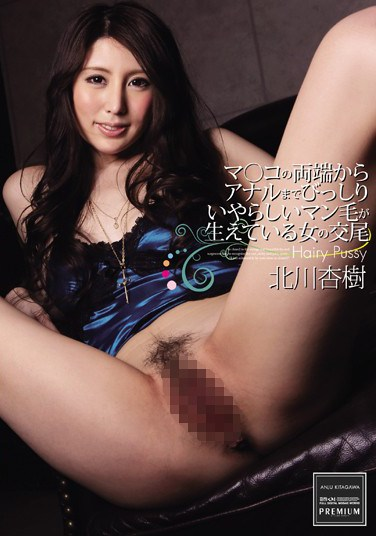 [PGD-655] Fucking Girl With Thick Dirty Hair Growing From Pussy to Asshole Anju Kitagawa