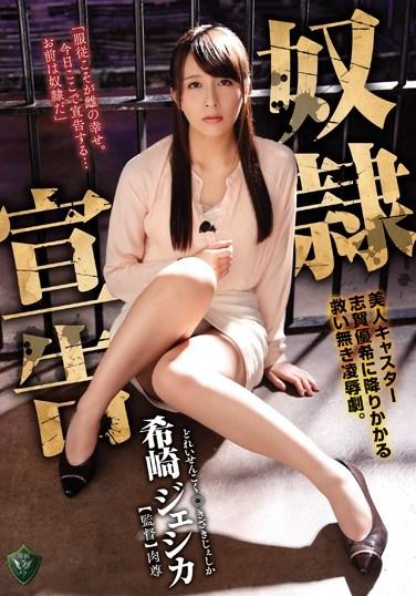 RBD-842 Sentenced To Slavery Jessica Kizaki