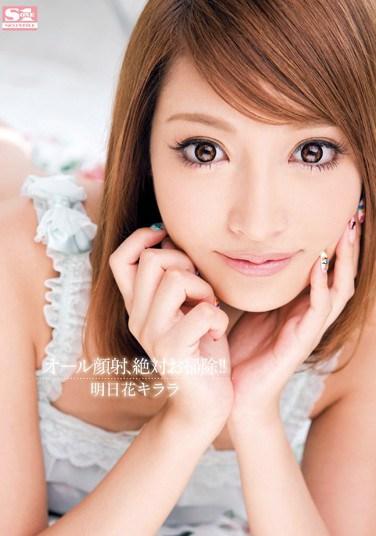 SNIS-011 Clean That Cum Off Your Face, Bitch! ( Kirara Asuka )