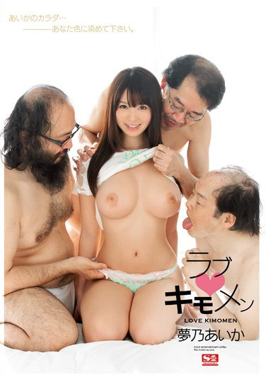 SNIS-127 I Love Repulsive Men Aika Yumeno