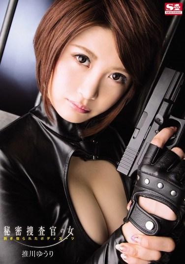 SNIS-139 Female Secret Investigator: Stolen Body Suit Yuri Oshikawa