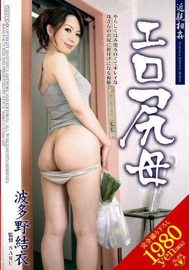 VENU-270 Hot Ass Incest Mother Yui Hatano