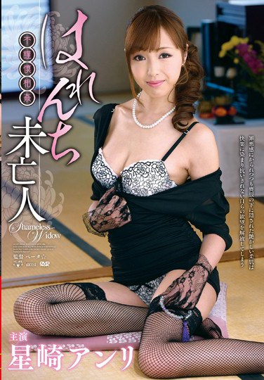 [VENU-430] Indiscrete Adultery: Shameless Widow Anri Hoshizaki