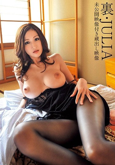[XVSR-219] The Other Side Of JULIA Includes Previously Unreleased Footage Special Release Video