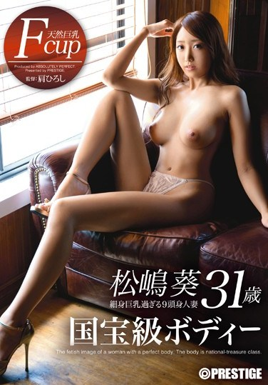 ABP-200 This Body Should Be A National Treasure Aoi Matsushima