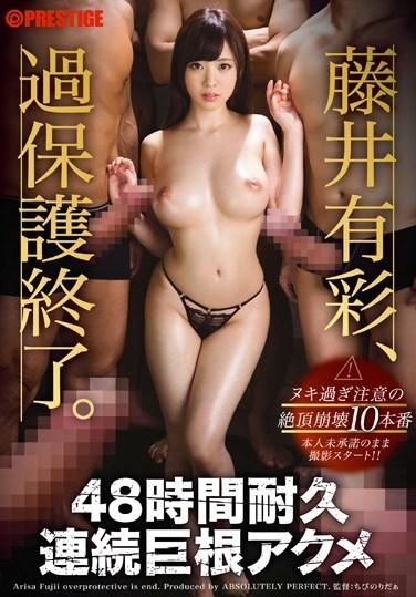 ABP-487 A 48 Hour Big Cock Ecstasy Endurance Contest Arisa Fujii