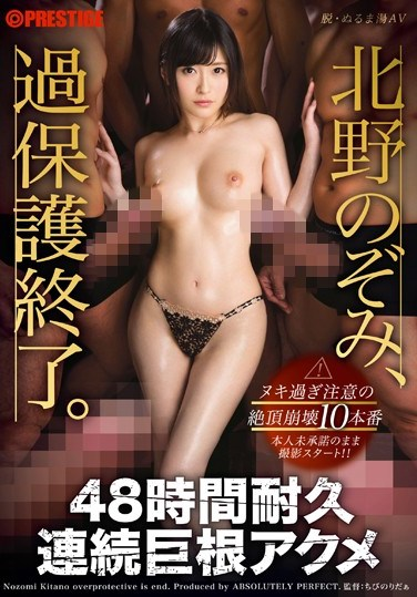 ABP-496 48 Hours Of Continuous Endurance Sex Nozomi Kitano